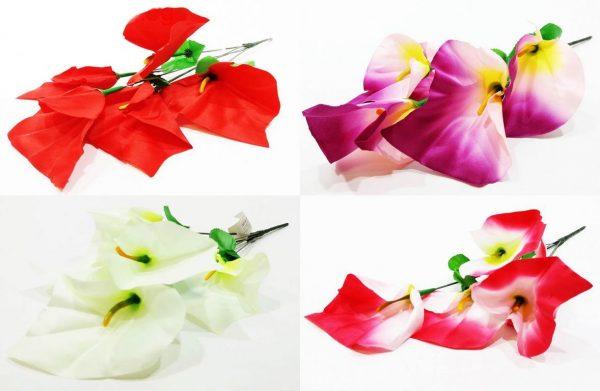 Изкуствено цвете кала в четири цвята на Промо Цена с Бърза Доставка, Мнения, Препоръки, Клиентски Ревюта и Отзиви от Saksiika.com